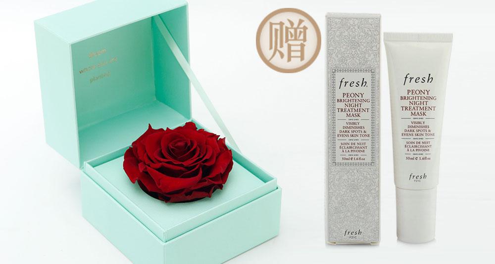 超值「永生玫瑰」礼盒装